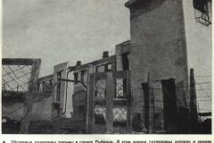 ТЮРЬМА, 1944г.