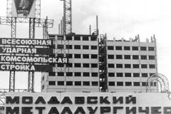 стройка-ММЗ-511x300